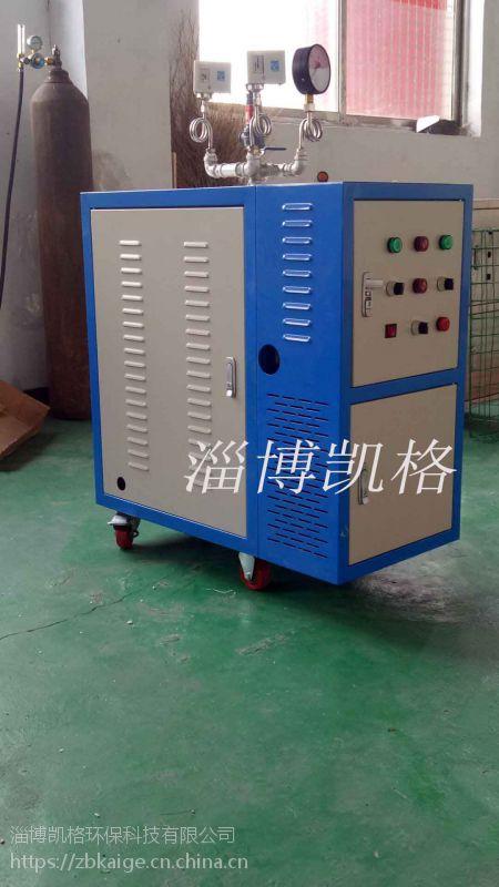 电蒸汽锅炉厂家首先淄博凯格