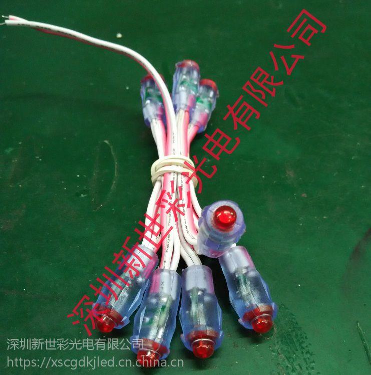 深圳新世彩光电供应超高亮12V9MM白光LED发光外露灯串