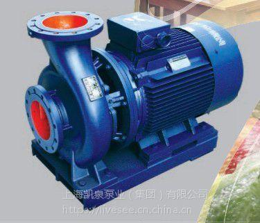 上海凯泉KQL50/90-0.75/2-VI单级单吸离心泵
