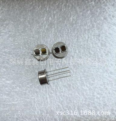 热释电红外气体传感器PYS3228TC G1 G20/3824
