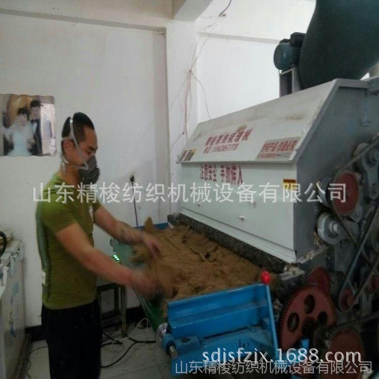 多功能加工羊毛棉花化纤棉梳理机 一次成型大型弹花机价格