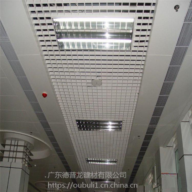 广州德普龙优质三角形铝格栅加工定制厂家直销