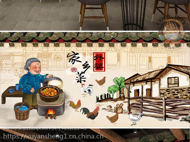 黄焖鸡米饭家乡菜外婆菜餐馆饭店背景墙壁画壁纸|餐厅个性装饰画墙纸图片