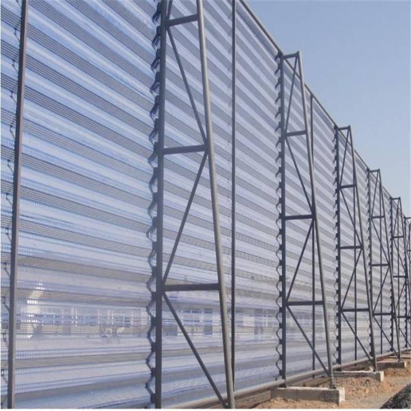 露天煤场防尘网 圆孔钢板墙 三峰防风抑尘网