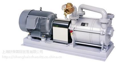 新品现货供应KASHIYAMA干式真空泵