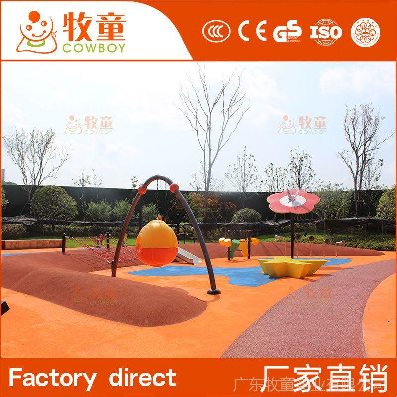 幼儿园户外操场卡通彩色颗粒EPDM地垫地面跑道铺设