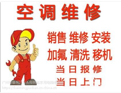 广州专业维修煤气炉,抽油烟机,热水器,厨房家电维修