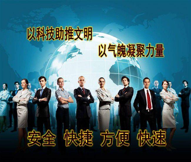 http://himg.china.cn/0/4_572_236260_650_550.jpg