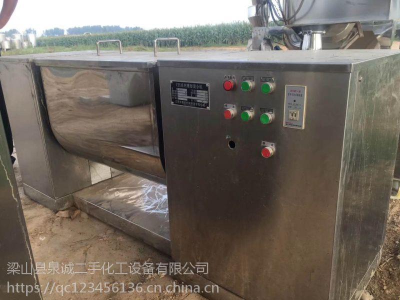 出售螺带混合机卧式2台,容积10立方 14年设备成色新 上海申银制作 泉诚化工设备