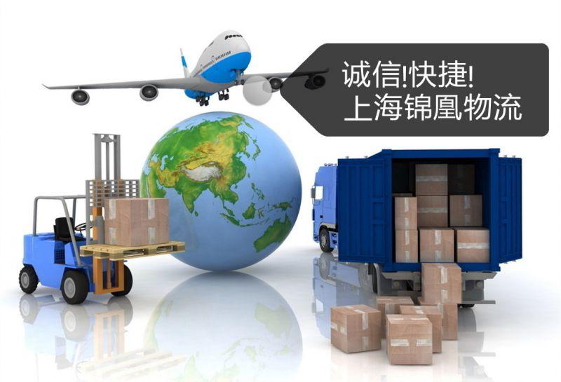 http://himg.china.cn/0/4_572_237030_800_545.jpg