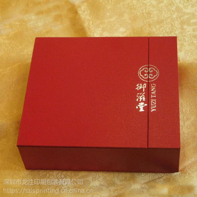 深圳精品盒定做 高端礼品盒 翻盖 天地盖加硬包装盒设计印刷厂家