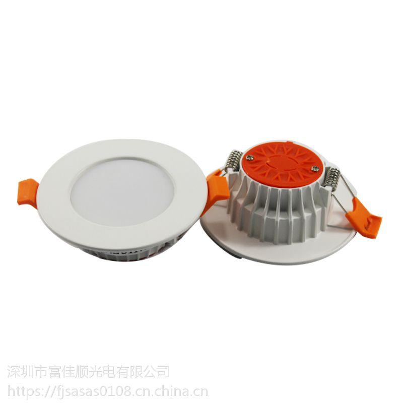 富佳顺厂家直销 5W/7W天花射灯 嵌入式双色筒灯 cob射灯
