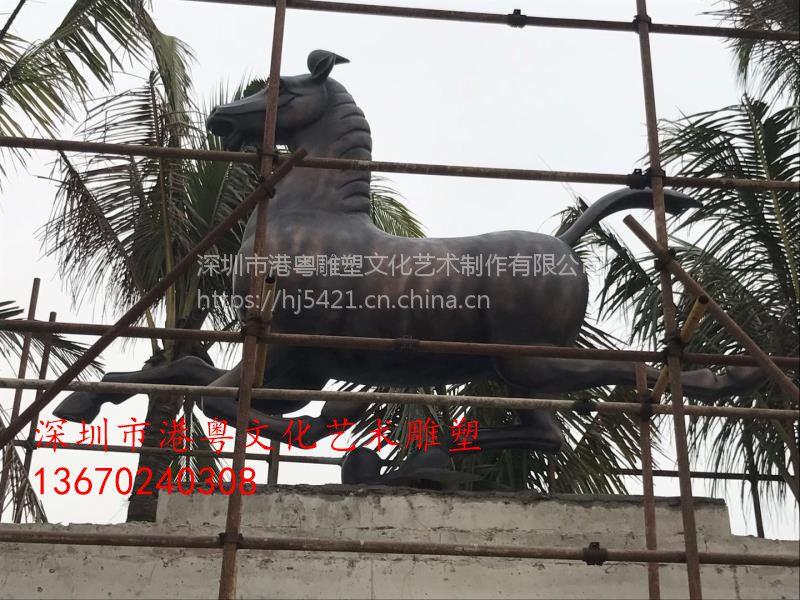 港粤厂家直销仿古铜马玻璃钢雕塑 动物装饰品摆件