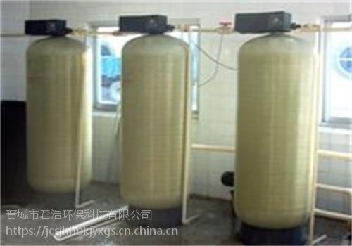 0.5-100T/H软化水设备|全自动锅炉软化水设备