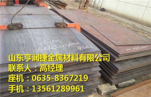 http://himg.china.cn/0/4_572_239400_500_320.jpg