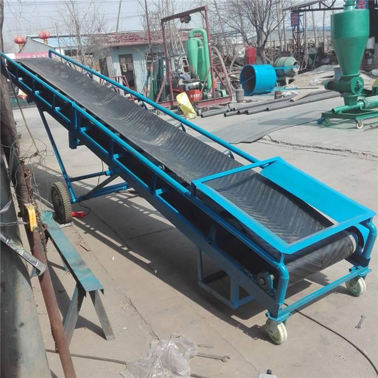 煤场专用皮带输送机 耐磨皮带输送机 宏瑞牌