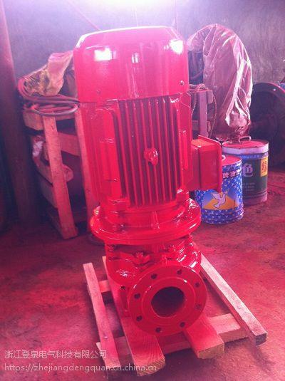 天津供应室内消火栓泵XBD5.0/40G-L上海羽泉消防泵厂家37KW