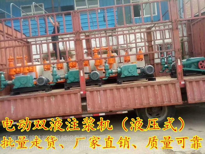 矿用防爆双液变量注浆泵高压注浆泵