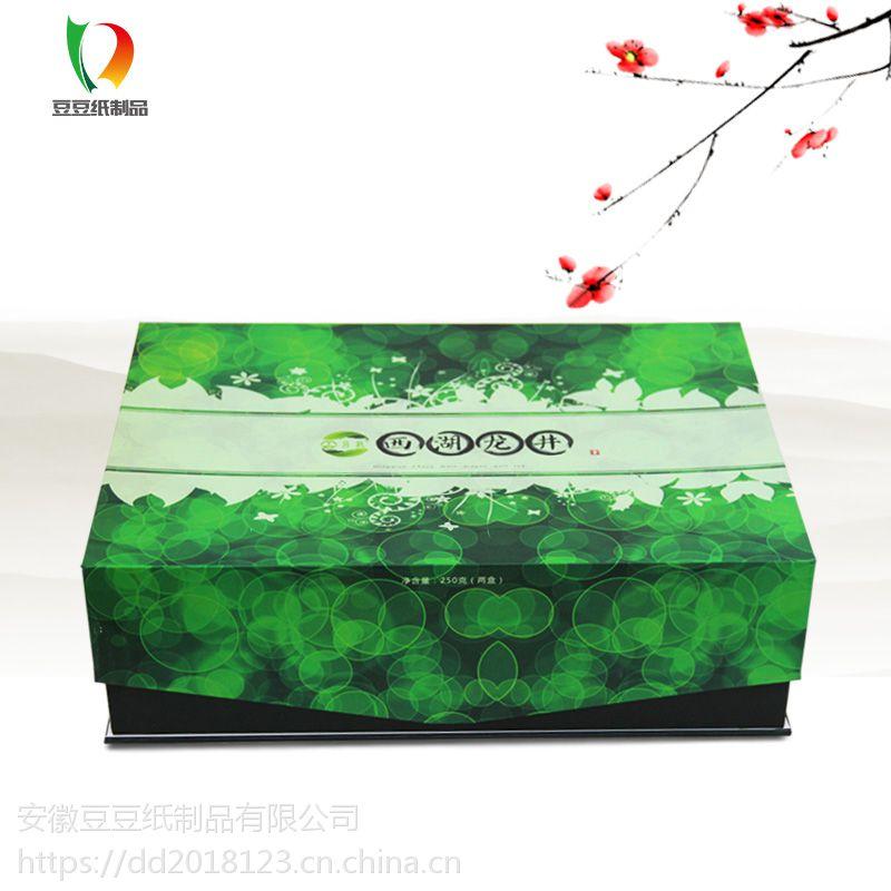 安徽包装盒印刷厂专版定制印刷设计茶叶盒精装盒现货供应各类包装盒