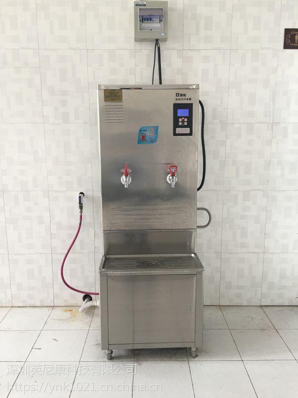 北京玉晶源大容量UK-150G-A步进式开水器/200人该使用哪种开水器