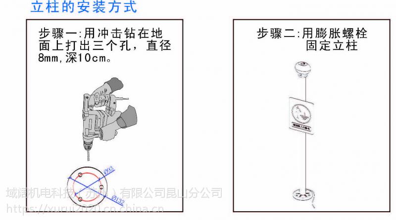 VEST10防爆人体静电泄放仪