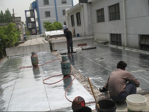 江门市新会区富强承接新旧屋面整体防水补漏公司