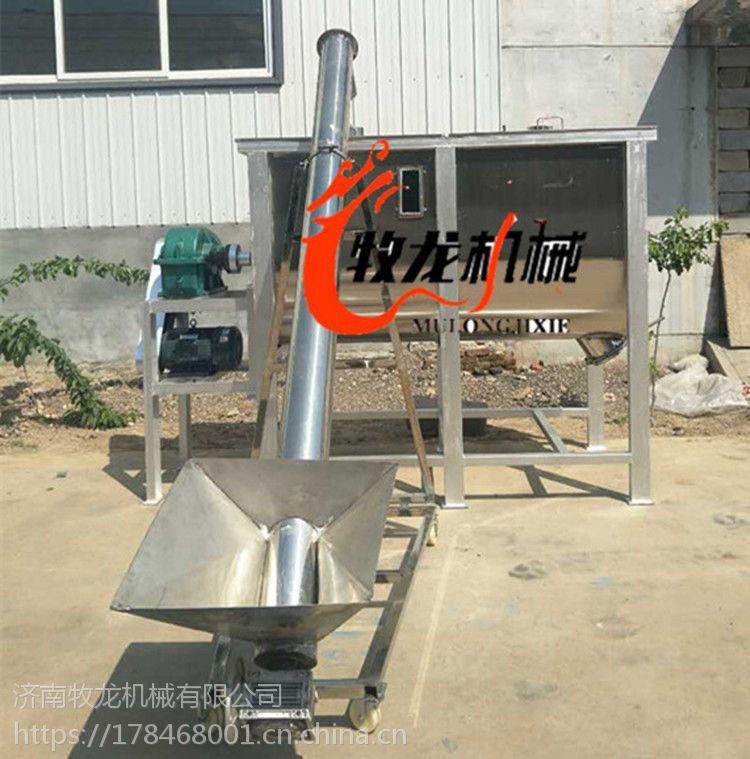 卧式不锈钢搅拌机 干粉搅拌机 石粉混合机多功能机械牧龙