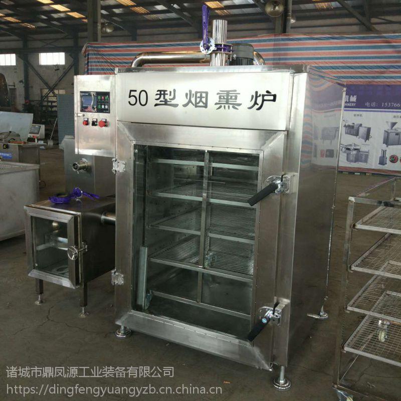 腊肠烟熏炉 生产厂家 鼎凤源 腊肉烟熏炉 参数说明