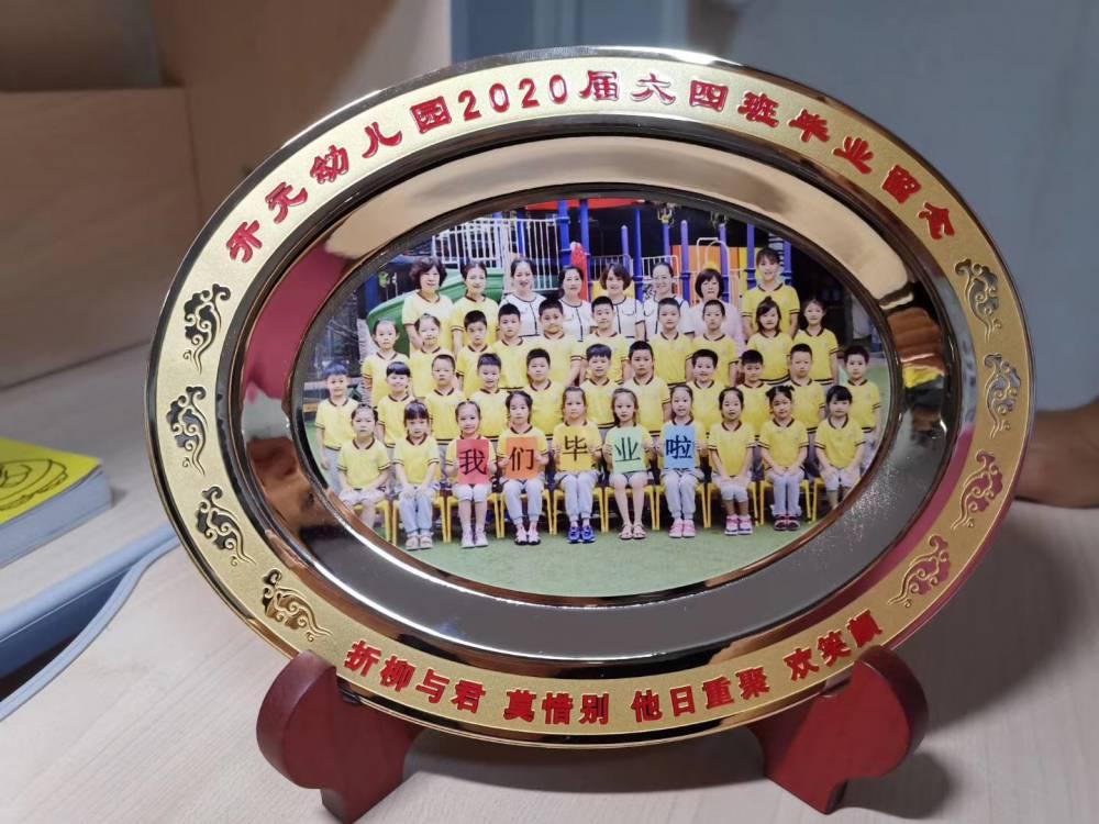 西安金属纪念盘 企业上市留念礼品看盘 纯铜镀金战友退役纪念盘木盒包装
