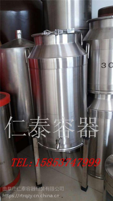 不锈钢酒罐商机 不锈钢白酒罐的制作过程 曲阜仁泰容器