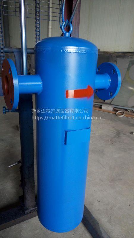 旋风气体除水除油分离器、MQF-65管道气体除水除油分离器