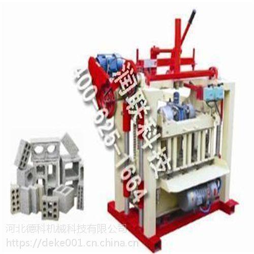 慈溪小型水泥砌块机 小型水泥砌块机5放心省心