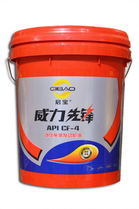 厂家直销启宝牌先锋增压型柴油机油 (CF-4)