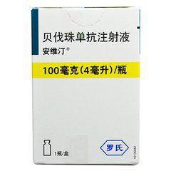 河池回收醋酸奥曲肽注射液13555315516回收希罗达