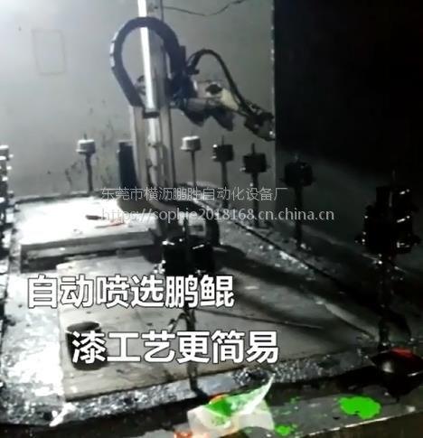 电机外壳喷涂机线助力您超越同行 鹏鲲定制高效省漆电机外壳喷涂机线