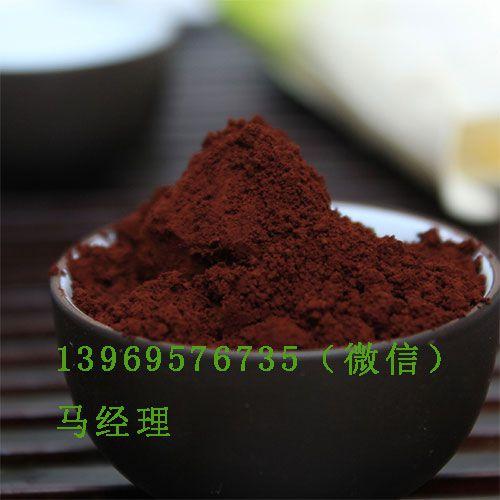 http://himg.china.cn/0/4_574_226722_500_500.jpg