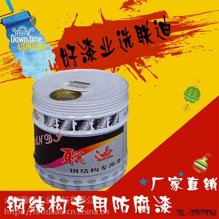 氯磺化聚乙烯漆 提供施工方案 电厂专用 联迪漆业 山东生产