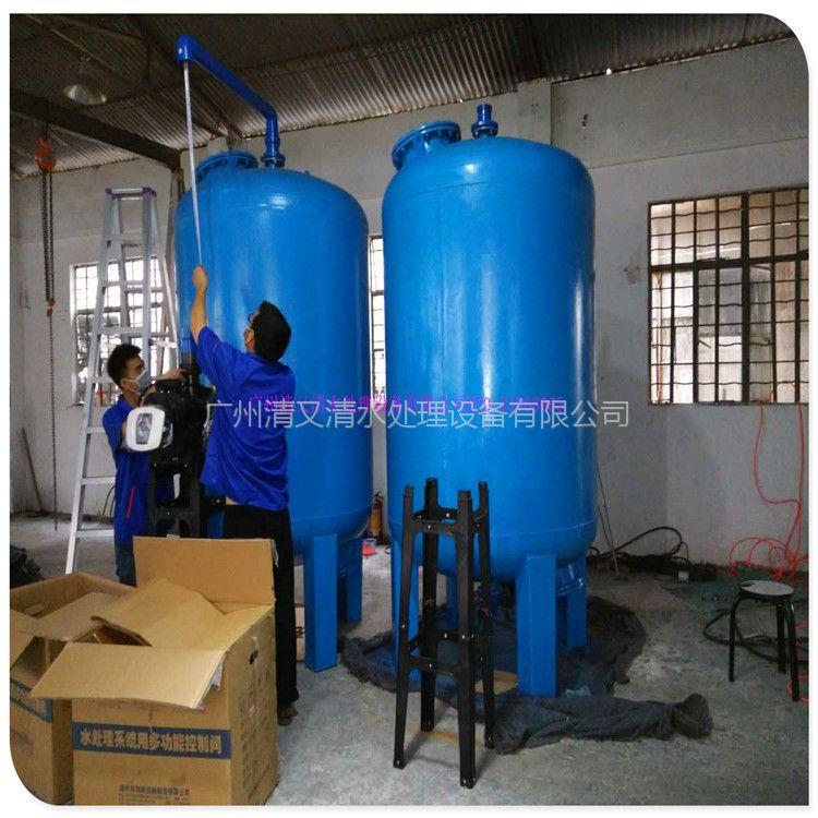 陆丰市活性炭机械水净化过滤罐清又清山泉水预处理石英砂过滤器
