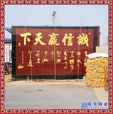 陶瓷手工瓷砖定制 新中式创意背景墙仿古艺术文化瓷板画