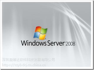 正版供应 win server 2017 64位 服务器价格