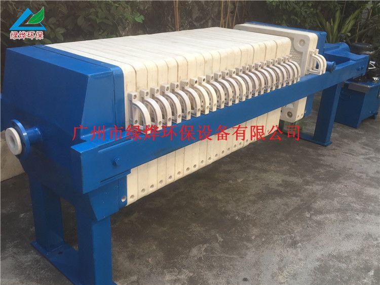 XMAY700机械压滤压滤机 增强聚丙烯材质 绿烨环保