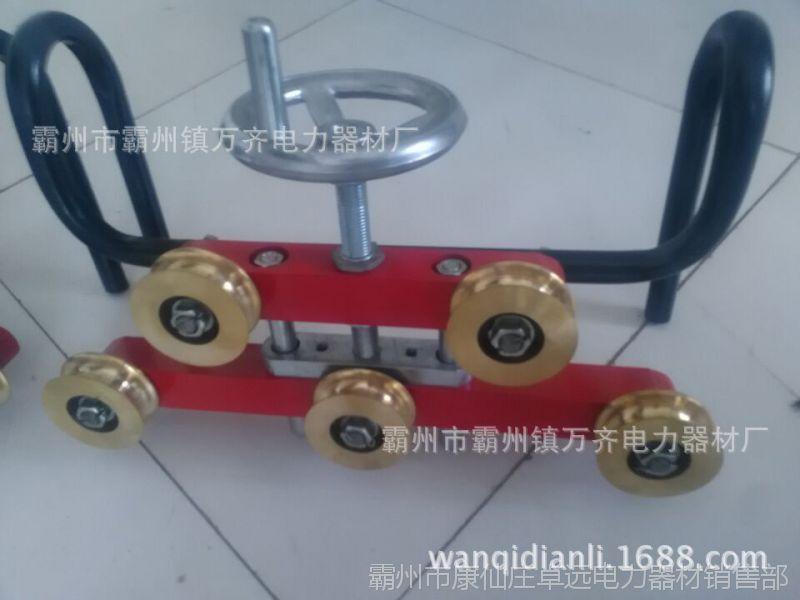 五轮整弯器 五轮接触线校直器 接触网用五轮导线校直器