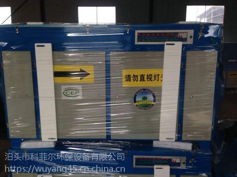 活性炭吸附净化装置/蜂窝活性炭环保箱废气吸附效果的设备