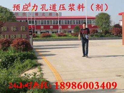 http://himg.china.cn/0/4_574_235984_410_307.jpg