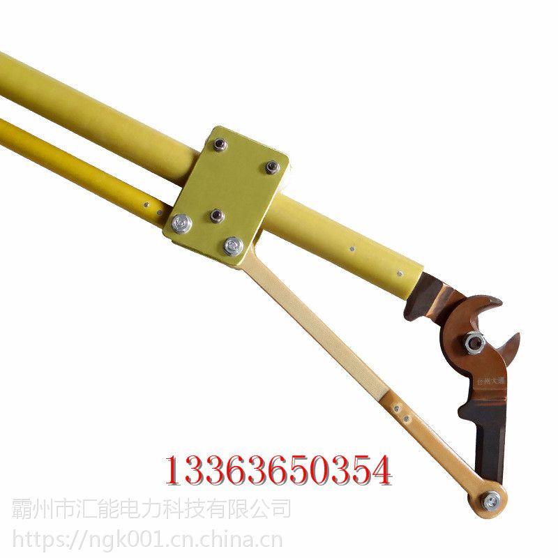 棘轮切刀 绝缘棘轮切刀 带电作业 汇能