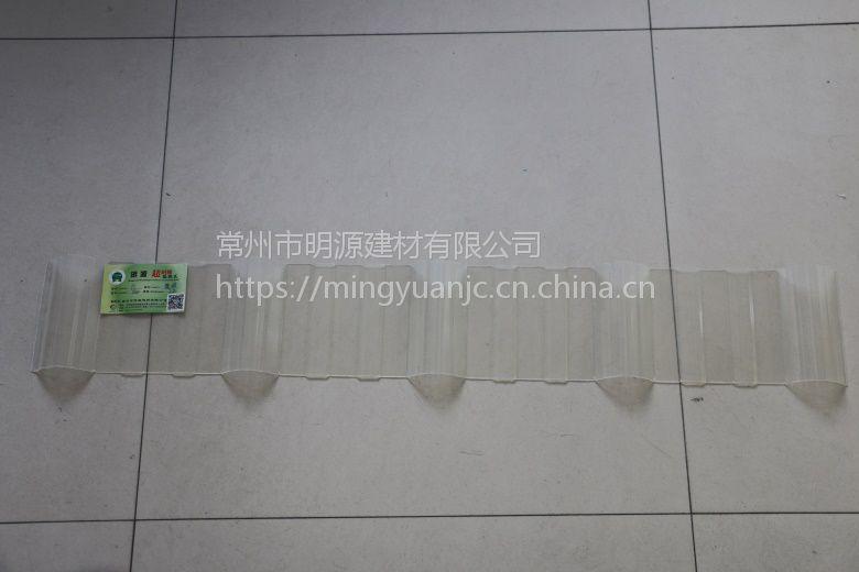 凤城采光瓦/阻燃采光瓦/采光瓦透光屋面/奉达优质采光瓦价格廉