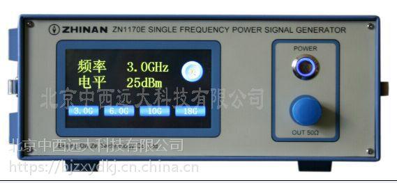 中西(LQS现货)微波功率信号源 型号:DZ12-ZN1170E库号:M407299