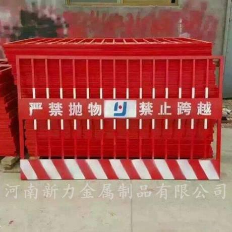 现货可定制 施工现场临边防护栏 警示基坑护栏网 基坑钢材防护栅栏 河南新力