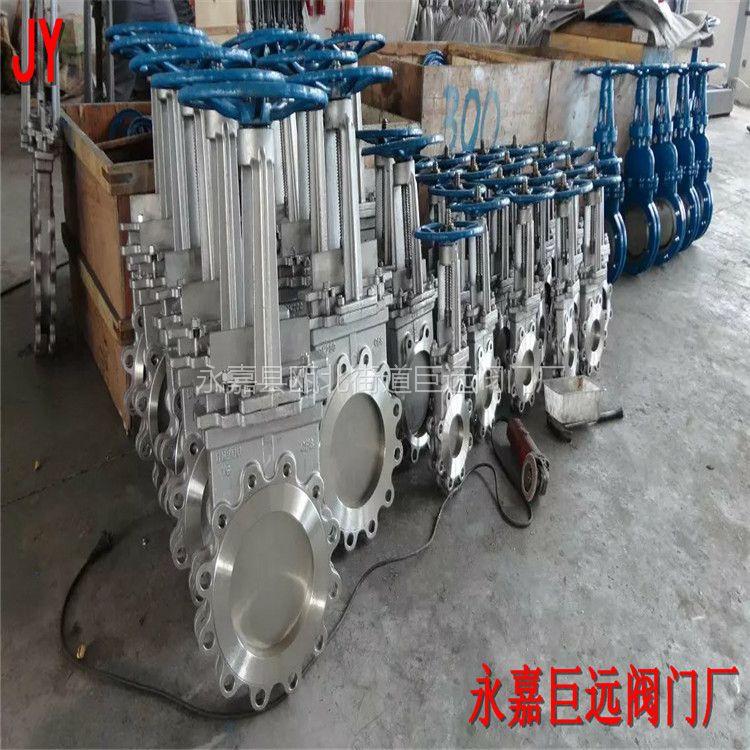不锈钢明杆刀型闸阀 PZ73W-16P 永嘉巨远阀门厂