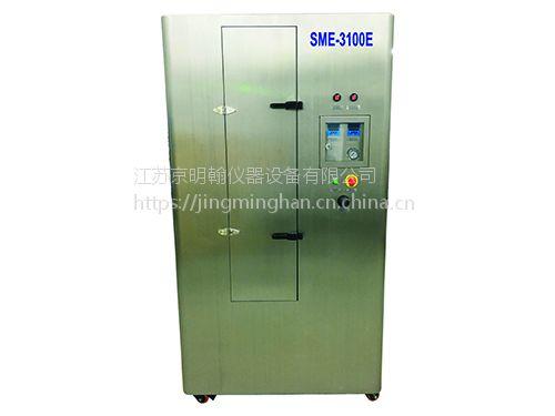 网板清洗机 JMH-SME-3100E 江苏供应商